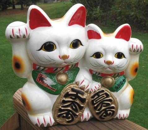 luckycatsbank1